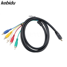 kebidu Hot 5FT HDMI Male to 5 RCA Male RGB Audio Video 1.5M Component Convert AV Adapter Cable Cord Wire For HDTV(China)