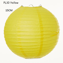 6''(15cm) 15pcs/lot Indoor Chinese Round Yellow Handmade Hanging Rice Paper Lamps Lanterns Wedding Parties Holiday Decorations