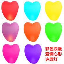 200pc MultiColor High Quality Chinese Lantern Fire Sky Fly Candle Lamp for Birthday Wedding Party lantern Wish Lamp Sky Lanterns