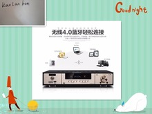 Buy 2017 NEW 220V D19 amplifier home professional 5.1 high-power home theater hifi Bluetooth AV amplifier for $91.01 in AliExpress store