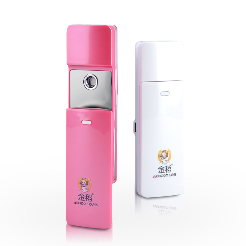 Hand - Held Portable Nano - Cold Spray Machine Water Spray Equipment Moisturizing Beauty Instrument Steamed Face Artifact 2color<br>