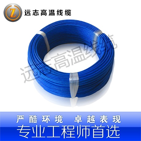 Silicon rubber knitted electrical wire agrp tinniness copper conductor 4.0 200 isointernational<br><br>Aliexpress
