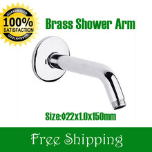 Wall Mounted Round Brass Shower  Arm 150mm With Flange  Shower Head ExtensionTop Quality 5years guarantee