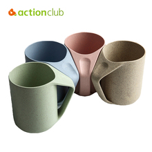 Actionclub Coffee Mug Brand Plastic Milk Cups With Handgrip Hot Sale 2016 New Arrival Design Coffee&tee Cups