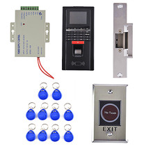 RFID Card Fingerprint Access Control System+ Infrared No Touch Door Switch+ Strike  lock