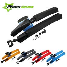 ROCKBROS Bicycle Accessories mtb Cycling Fenders Wings Bicycle Front Rear Fender Mudguard Set Quick Release Bike Parts