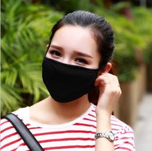 Buy 2018 New 1 Pc Cotton Black Health Cycling Anti-Dust Mouth Face Unisex Mouth-Muffle Face Masks Warm Winter Fashion Accessory for $1.41 in AliExpress store