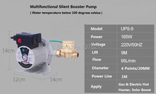 household silence 165W 220V 50HZ 95L/Min lift 9M gas electric hot heater solar Booster water pressure Pump with auto flow switch