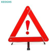 KEOGHS 2017 New Car Warning Triangle Safety Emergency Reflective Vehicle Fault Cars Tripod Folded Stop Sign(China)