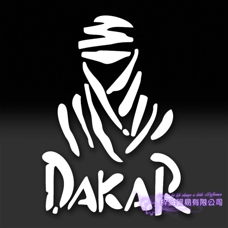 Dakar Car Sticker Vehicle Decal racing Cars Posters Vinyl Wall Decals Pegatina  Decor Mural Car Sticker