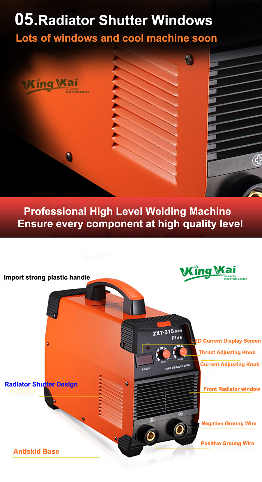 Portable Welder IGBT Inverter Arc Welding Machine-014