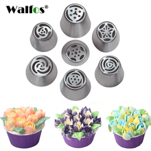 WALFOS 7PC/set Stainless Steel Russian Tulip Icing Piping Nozzles Pastry Decoration Tips Cake Decoration Rose Cake Tools(China)