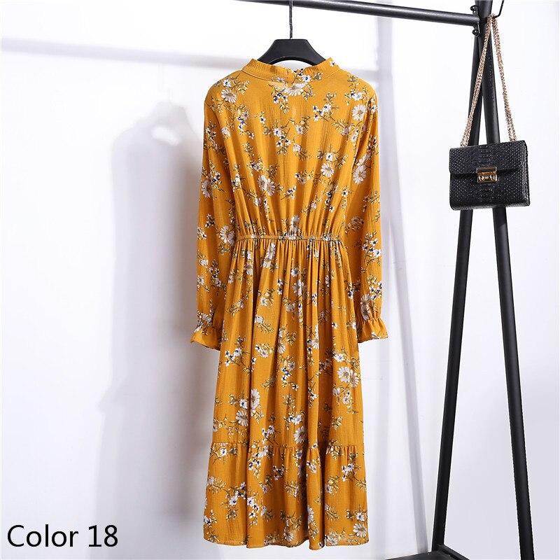 Waist Party Dress 43