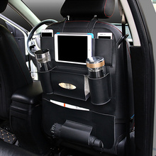 Stowing Tidying Car Back Seat Organizer Beverage Food Storage Bag Container Tablet Phone Holder Interior Accessories PU Leather(China)