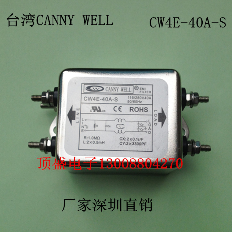 (1pcs/lot) CW4E-40A-S Taiwan WELL CANNY AC 40A EMI 110-250V power filter<br>