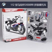 Maisto 1:12 S1000RR  Assembly Line DIY diecast Motorcycle Model