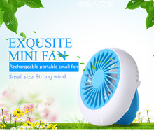 Portable rechargeable USB mini fan charging mute desktop cool small fan computer office bedroom outdoor small fan creative gift