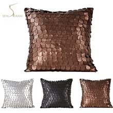 SewCrane Vintage Brown PU Leather Silver Black Sofa Cushion Cover Car Office Lumbar Throw Pillow Cover