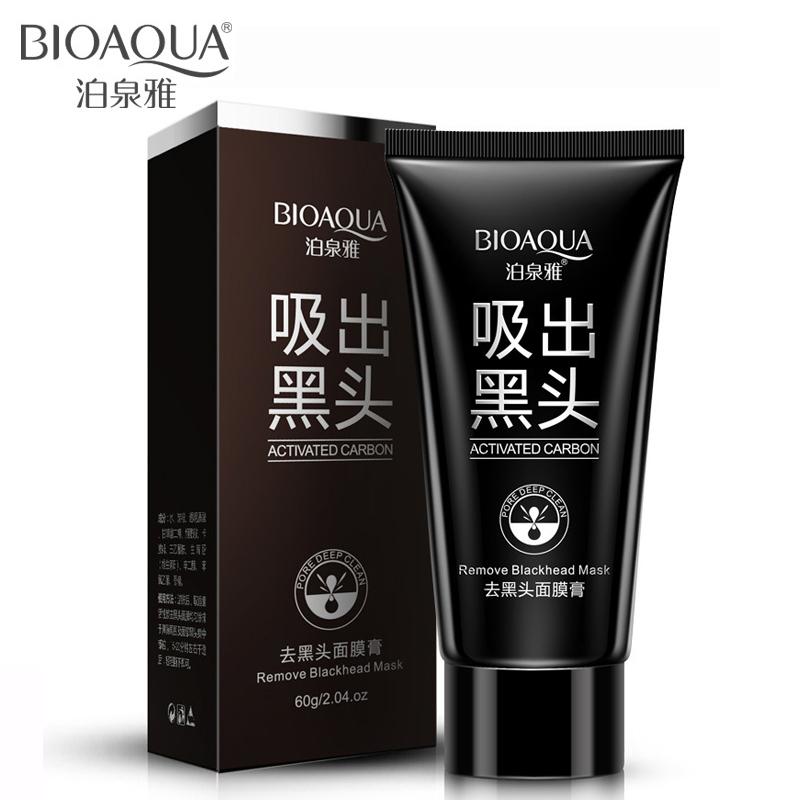 Face Care Acne Treatment Suction Black Mask Mineral Mud Facial Mask Nose Blackhead Remover Peeling Peel Off Black Head Skin Care 9