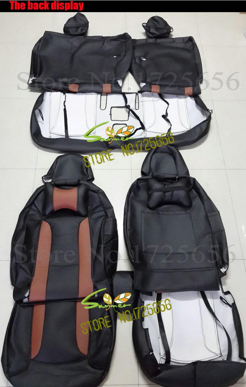SU-DL021 car seat cushion (2)
