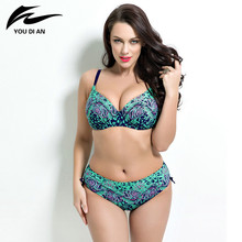 new arrival fat bikinis women Bathing Suit Push up bikini Super Large Cup Bikini set Women Swimwear Sexy plus size Swimsuit