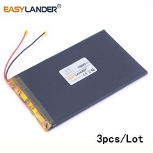3pcs/Lot 3.7V 7000mAH 7067112 lithium Li ion polymer rechargeable battery for POWER BANK;tablet pc,,,ainol,ampe