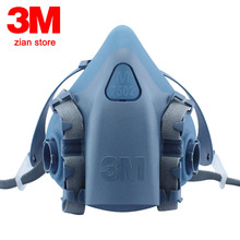 original 3m 7502 Respirator Chemical Gas Mask Body Dust Filter Paint Dust Spray Half face Mask Construction Mining spray pain(China)