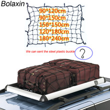 New Bolaxin Car-styling Car SUV Truck Trailer Cargo Car Roof Rack Basket Organizer Net Car Roof Bagage /luggage carry net cover(China)
