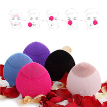 Mini Electric Facial Massager Beauty Device Cleaner Silicone Waterproof Ultrasonic Instrument Facial Skin Care Spa Tool