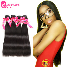 Ali Pearl Hair Brazilian Virgin Hair Straight 4 Bundles Unprocessed Brazilian Hair weave Bundles malibu dollface 8A alipearl