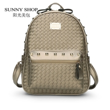 SUNNY SHOP 2016 New Year Fashion Revits Women Backpack  Casual Korean School Swoven Backpack Small Women Bag Fresh teenager bag
