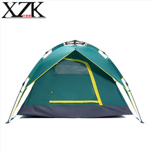 XIN 2017 Double pull rope automatic wind rain mountain climbing camping double aluminum roof waterproof outdoor tent 2-3 people(China)