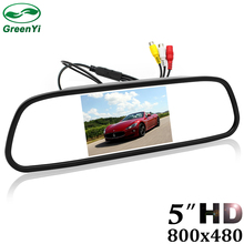 "High Resolution HD 5"" Inch Car Mirror Monitor 2CH Video Input 800*480 DC 12V~24V Car Parking Monitor"