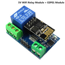 Phone APP for ESP8266 5V WiFi Relay Module Things Smart Home Remote Control Switch