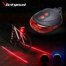 VICTGOAL Bicycle Light 2 Lasers Night Cycling Mountain Road Bike Saddle Safety Light MTB Rear Lights Lamp Backlight 7 Mode N1003
