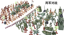 240pcs troops military plastic Army soldiers man model army model soldier toy soldier military base toys  Valentine's gift