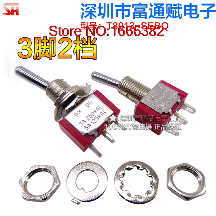 3tjw101e-021 Shaking His Head Switch 3 Feet 3 Stalls Large Screw Teeth Button Switch Consumer Electronics