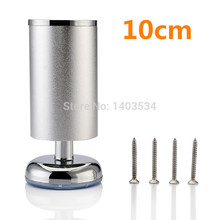 Height 10cm Aluminum wardrobe leg / cabinet leg / sofa leg with silicon base Furniture Caster(China)