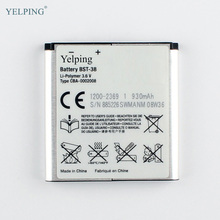 Yelping BST-38 Replacement Battery For Sony Ericsson K850 K770 W760c W580 W980 W995 C902c C905c U20i C510 T658 T658 T650 930mAh