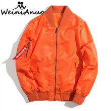 WEINIANUO 2017 Bomber Jackets And Coats For Men Male Military Jacket Men's MA-1 Style Army Tactical Baseball Jacket 7 Colours 77(China)