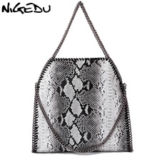 Buy NIGEDU Fashion serpentine Women handbags Large Weave Chain Women's Shoulder Bags brand design PU Leather female Totes Bolsa for $32.76 in AliExpress store