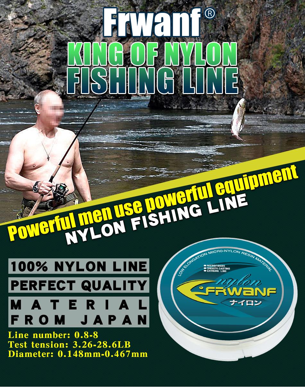 nylon fishing line monofilament fishing line fishing line nylon line (1)