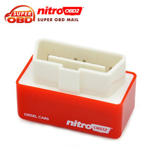 10 pcs newest Plug&Drive NitroOBD2 Performance Chip Tuning Box for Diesel Cars better then elm327 NitroOBD2 Tool Free Shipping