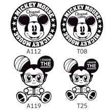 Cartoon children Mickey heat transfer Offset Tang Hua pattern custom DIY hand clothing patch cloth paste patches