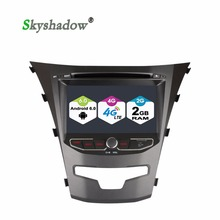 SKYSHADOW Quad Core Android 6.0 dvd-плеер Автомобиля Для SsangYong New Actyon Korando 2014 WI-FI Bluetooth Радио 2 Г RAM 16 Г ROM(China)