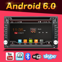 Quad Android 6.0 Car Audio GPS Navigation 2DIN Car Stereo Radio Car GPS Bluetooth USB/Universal Interchangeable Player+8G MAP
