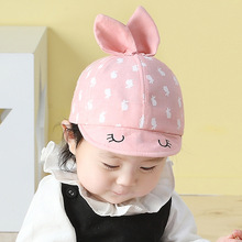 DreamShining Cute Baby Hat Cartoon Printed Rabbit Girl Boy Summer Cap Kids Baseball Caps Candy Color Newborn Hats Accessories(China)
