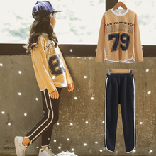2017 Girls Sport Outfit 2pcs Costumes for Basketball Tennis Active Sets Baseball Clothes for Age456789 10 11 12 13 14T Years Old(China)