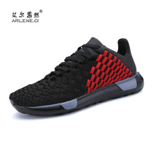 Men Tennis Shoes 2017 New Brand Sport Shoes Male Woven Ultra Fitnes Stability Sneakers Athletic Shoes Tenis Masculino Trainers