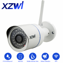 XZWL Wireless network IP camera HD 1080P infrared night vision detection sports closed - circuit television surveillance cameras(China)